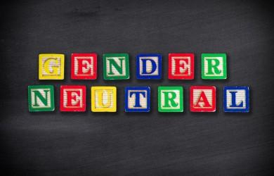 Gender Neutral Block Sign